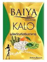 KALO ダイエットサプリメント