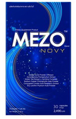 メゾノビー ダイエットサプリメント
